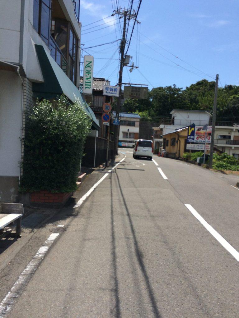 ロードバイクで雑賀崎を登る