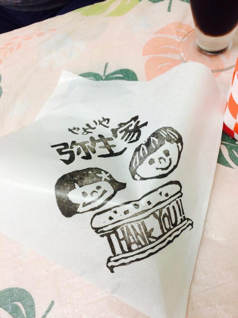 和歌山県高野山の弥生家のキャラクター