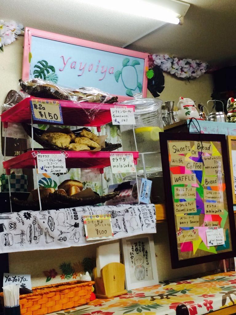 和歌山県高野山の弥生家の店内の様子