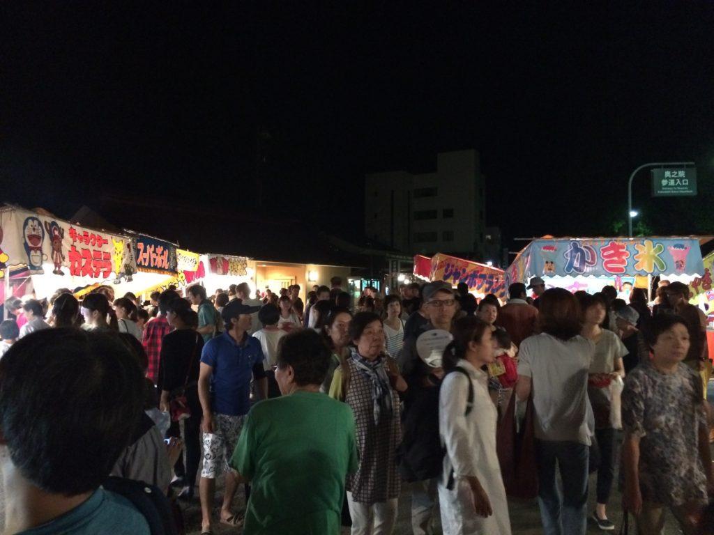 高野山ろうそく祭りに出店している屋台