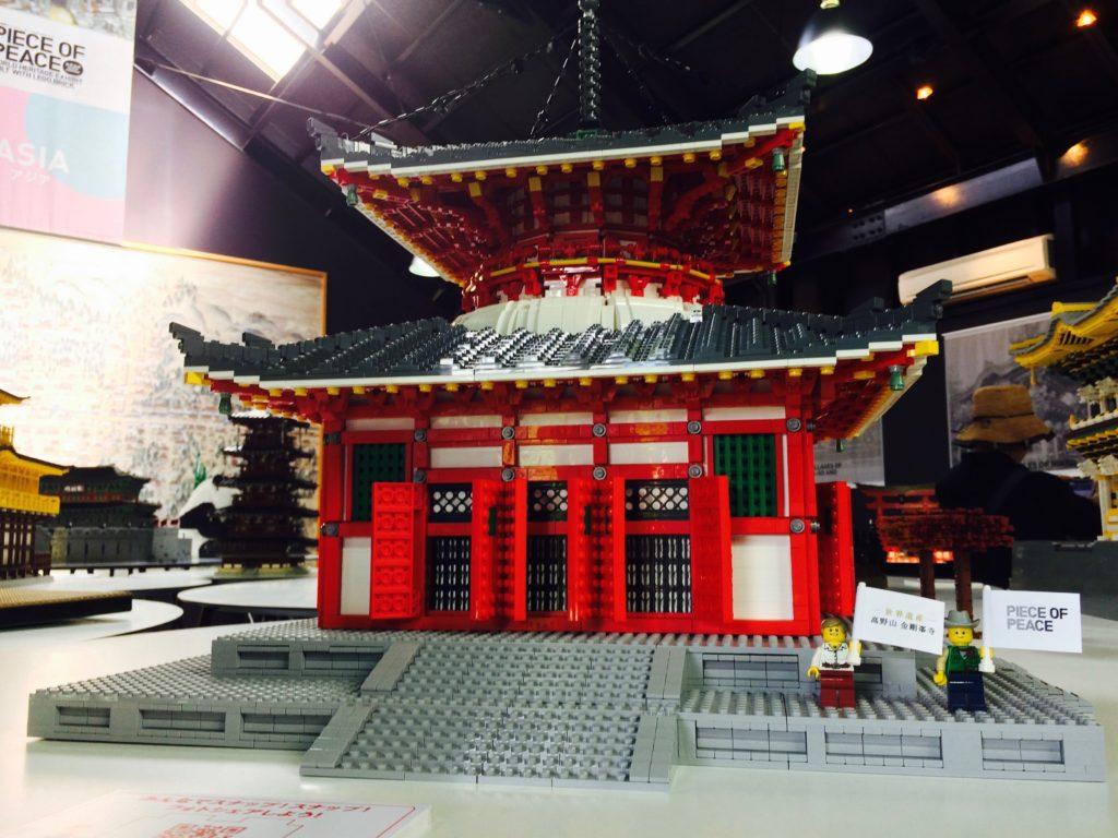 レゴで作った根本大塔