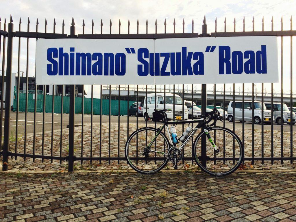 鈴鹿サーキット入口の看板とロードバイク