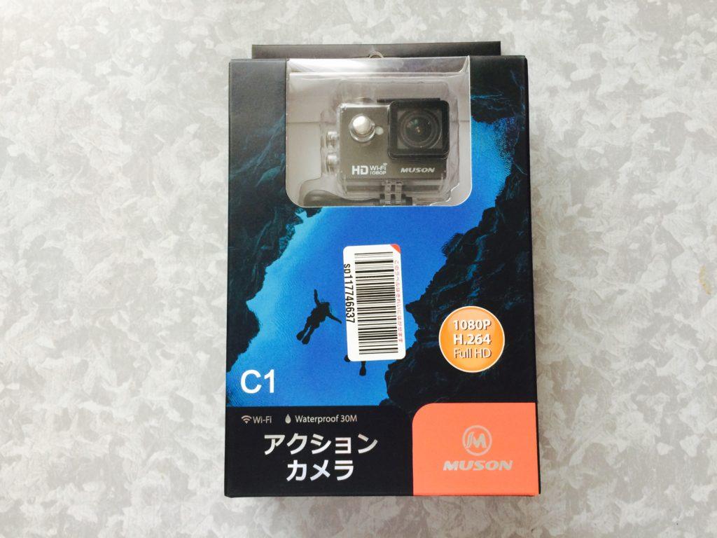 アクションカメラMUSONのパッケージ