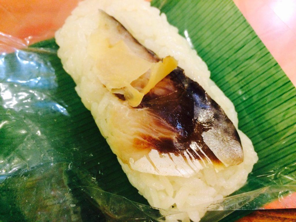 アロチ丸高の早寿司